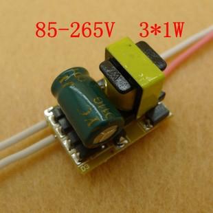 Mạch điều khiển 3 LED 1W