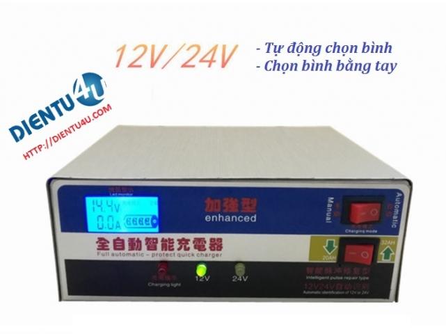 Máy nạp ắc quy tự ngắt 12V/24V 6AH - 120AH