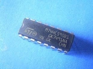 74HC595N DIP-16