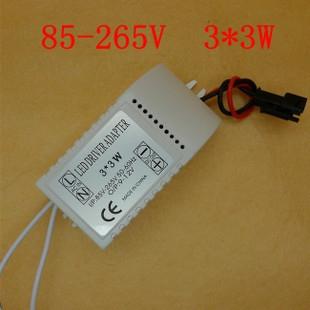 Mạch điều khiển 3 LED 3W