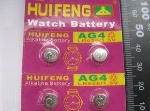 Pin cúc AG4 / LR626