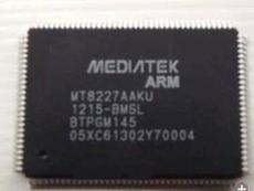 MT8227AAKU-BMSL