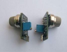 Module cảm biến khí MQ-5
